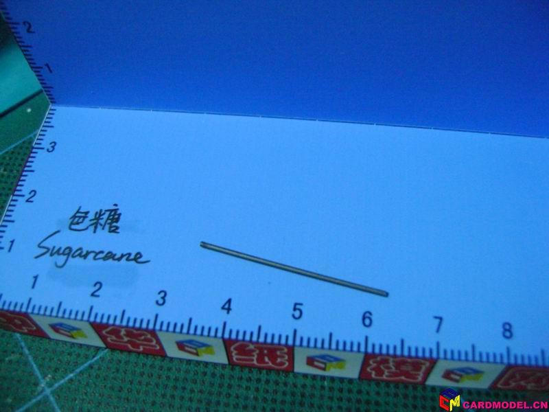 枪管,图纸要求1mm管状物完成,我选择了1mm直径的abs棒,用高清图片