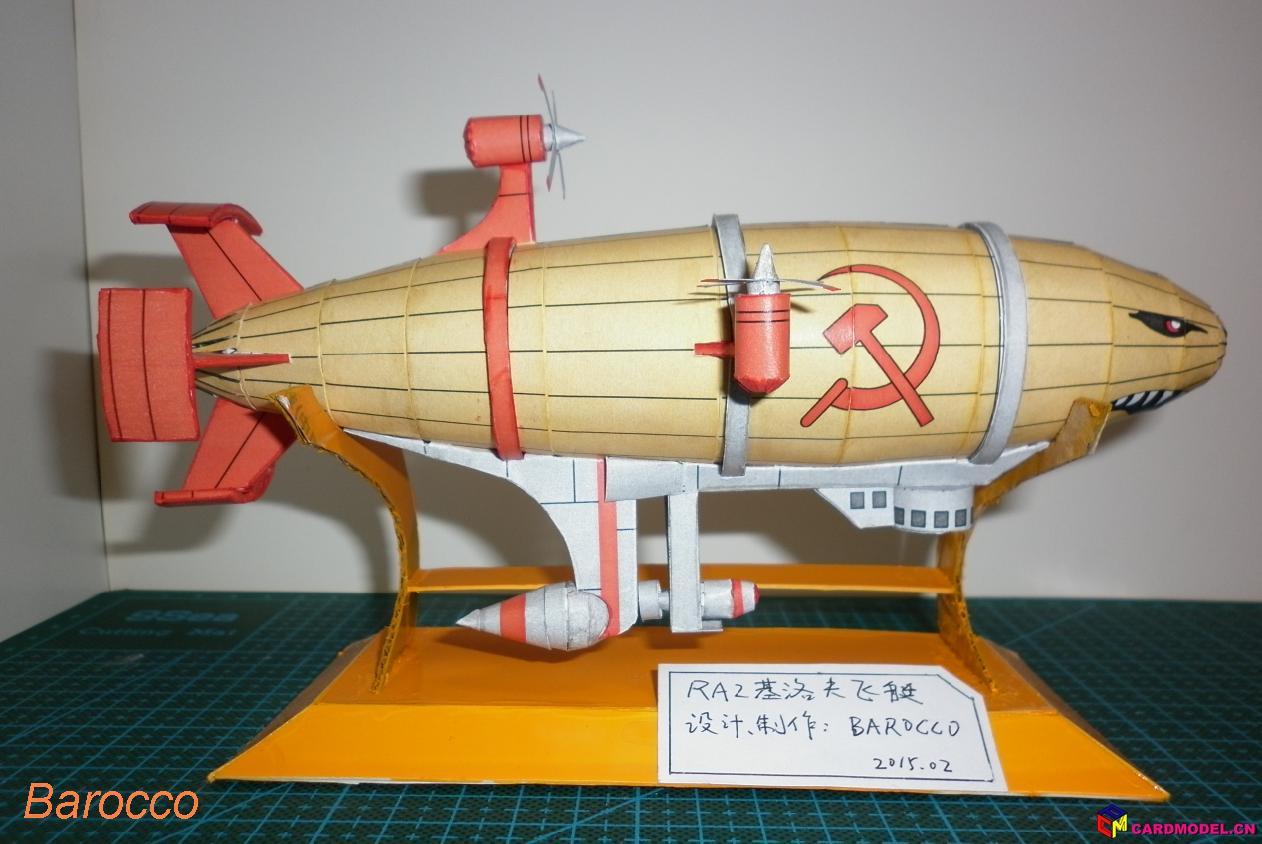 洛夫飞艇纸模型制作
