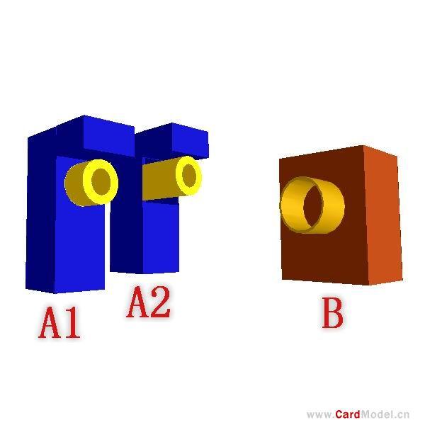 纸模型设计中关节的设计