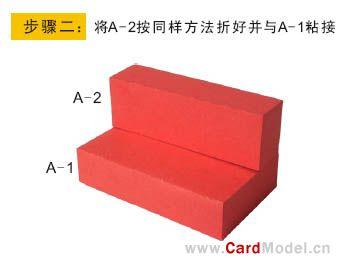 手工制作房子模型制作步骤答:所需材料:酸奶盒,硬纸板,简单,旧鞋盒